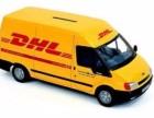 东莞DHL代理价格