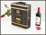 上海红酒包装定制_红椿树包装专业提供葡萄酒包装