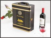 红椿树包装专业提供葡萄酒包装 河南红酒包装厂家