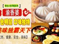 重庆哪里教早餐