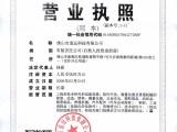 日本DDK伺服压装机 电缸