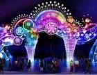 上海大型梦幻灯光展制作厂家灯光展出租供应商灯光展报价清单