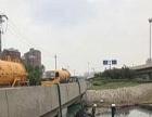 营口工厂清理化粪池抽泥浆吸污水井垃圾市政管道清淤