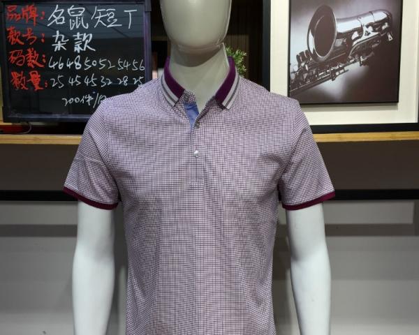商务品牌男装休闲夏装男装短袖t恤库存尾货批发