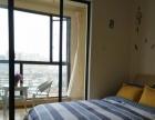 梦启居公寓,日租,短租,房间宽敞明亮