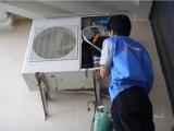 东莞大岭山空调维修公司,空调加雪种,空调清洗