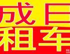 广州租车 包车 带司机13826269647