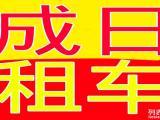 廣州租車 包車 帶司機