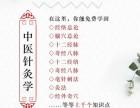 上海静安2019年执业药师报名注意事项汇总