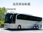 广州到鄂州汽车客车车票在哪买183司机电话是多少