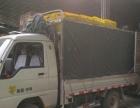 唐骏柴油小货车