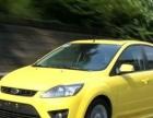 8年驾龄带司机新车出租 长途包车绝对价格最低