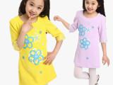 女童童裙2014春款女童花朵修身连衣裙 儿童七分袖连衣裙铅笔裙