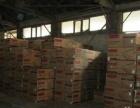 本店是吉林省集合批发零售于一体的麻将机商家,所有麻