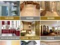 专业瓷砖美缝 开荒保洁 家庭保洁质优价廉.满意付费