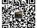 南京货车货运出租(市区及江宁区范围)长短途货物快运