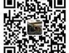 """南京货车出租(市区""""江宁区)长途""""短途货运""""搬家"""""""