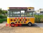 定制高端街景餐车各种色特美食小吃车多种功能可定制