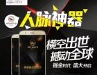 微小V手机 华为智能营销手机代理加盟中心 梦想国际战队