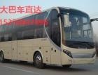 从杭州到大理汽车查询运行时间15258847896(直达客车