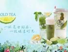 小本生意 武汉茶控加盟10平米开奶茶店