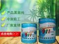 海南海口聚氨酯注浆液哪家好找佳阳防水涂料专业供应商