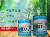 广州聚氨酯注浆液聚氨酯灌浆材料批发找佳阳防水