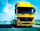 宁波到乌鲁木齐物流公司专线 长途货运 整车零担托运