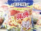 马来西亚 咪咪虾条 蟹味粒 膨化食品批发 整箱20克*480袋/