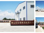唐山日日福物流仓储配送中心,全国专线长途货运,整车零担运输