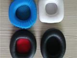 专业生产耳机蛋白皮耳套 车缝高周波热压成型按需求订做