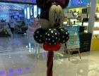 小丑表演 气球装饰 气球路引