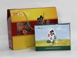合肥广印礼品包装盒设计,土特产包装生产厂家供应瓦楞纸特产礼盒