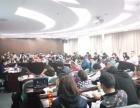南京专业的一建考证培训班7江宁东山一建培训学校