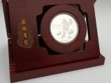 上市纪念礼品 企业成功上市纪念品 定做纪念章 颁奖证书