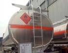 转让 油罐车东风国五天锦小三轴 轴距短载重量多