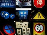 铝板,交通标志牌