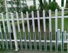 供應甘肅金昌酒泉塑鋼PVC欄桿柵欄圍欄防護欄