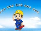 苏州长桥镇专业维修水管龙头三角阀爆裂维修快速上门