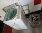 钦州荣事达 三洋 三星 LG洗衣机上门维修专业服务值得信赖