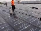 呼和浩特市防水修烫房顶