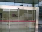 东丽区维修玻璃门(玻璃隔断)订做安装加工厂