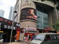 重庆石桥铺高空清洗外墙