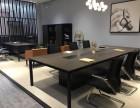 办公桌办公沙发置换以旧换新办公家具置换珠海大洋家具