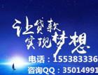 郑州个人私人贷款公司