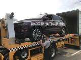 北京長途運輸到澳門,澳門整車零擔運輸當日達