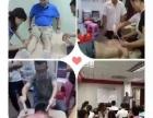 哪里有中医专业培训班还能学习到针灸按摩推拿技术培训