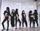 SKY华翎舞蹈培训中心