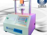 边压强度试验机全自动纸箱纸板边压平压环压强度测试仪