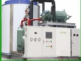 深圳科美斯工业制冰机出口品质工厂直供